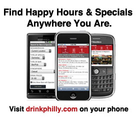 Visit Drink Philly on Your Phone