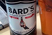 Wine Bar | Bars in Philadelphia That Serve Gluten-Free Beer