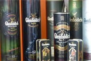 Chance For Tickets to Glenfiddich Tasting Tonight, March 27