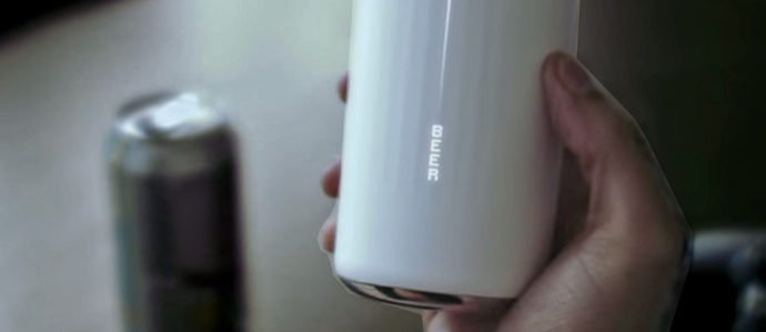 Would You Pay $199 to Have a Cup Tell You What You're Drinking?