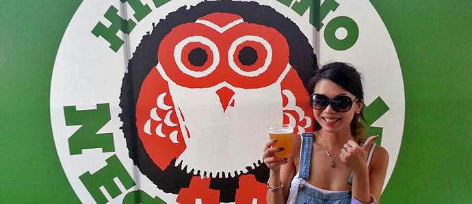 Zama Tapping Yet Another Ultra-Rare Hitachino Nest Beer