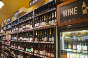 Wine Bar | Where to Find Beer, Wine, & Liquor To Go in Philadelphia During the Pandemic