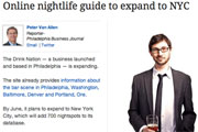 The Drink Nation in the Philadelphia Business Journal: Drink NYC