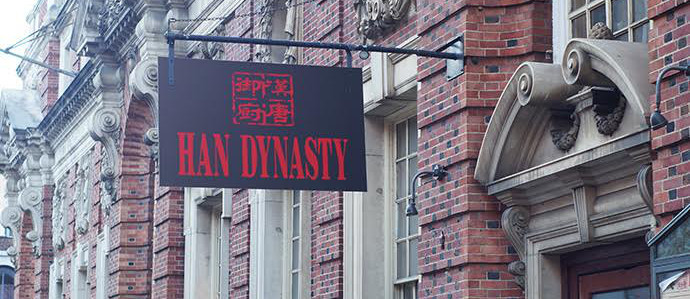 Han Dynasty to Host Wu Tang Beer Dinner, November 21