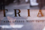 Tria Wash West Celebrates 8th Anniversary with Eight Wines, July 7
