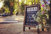 Tria Fitler Square is Hosting a Farewell Party, August 28