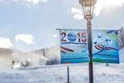 Craft Beer Philadelphia | Sierra Nevada is the Official Beer of the 2015 World Ski Championships | Drink Philly