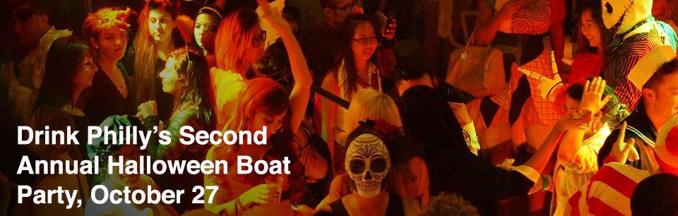 Drink Philly Halloween Boat Party 2016 Cover