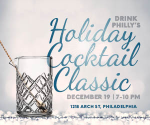 Holiday Cocktail Classic 2018 rectangle