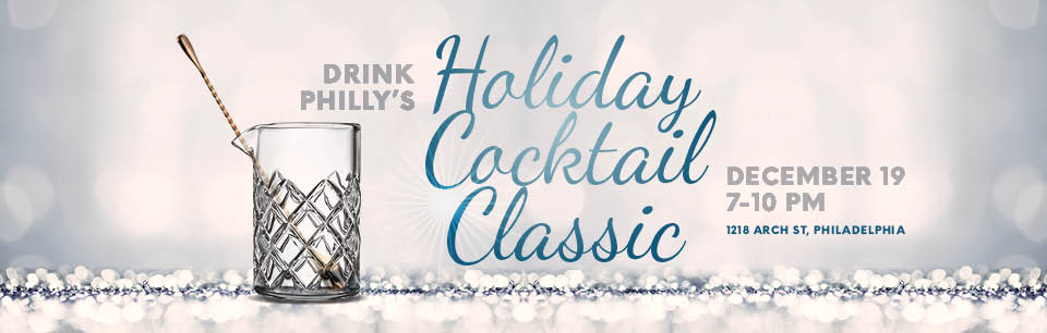 Holiday Cocktail Classic 2018 Homepage banner