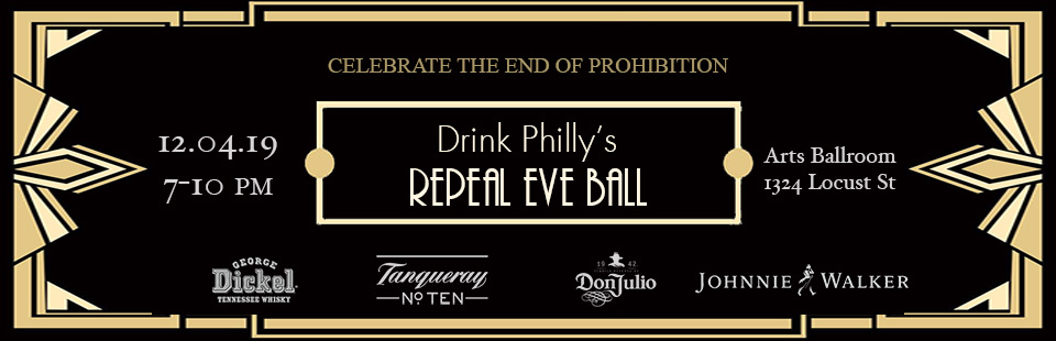 Repeal Eve Ball 2019 Cover
